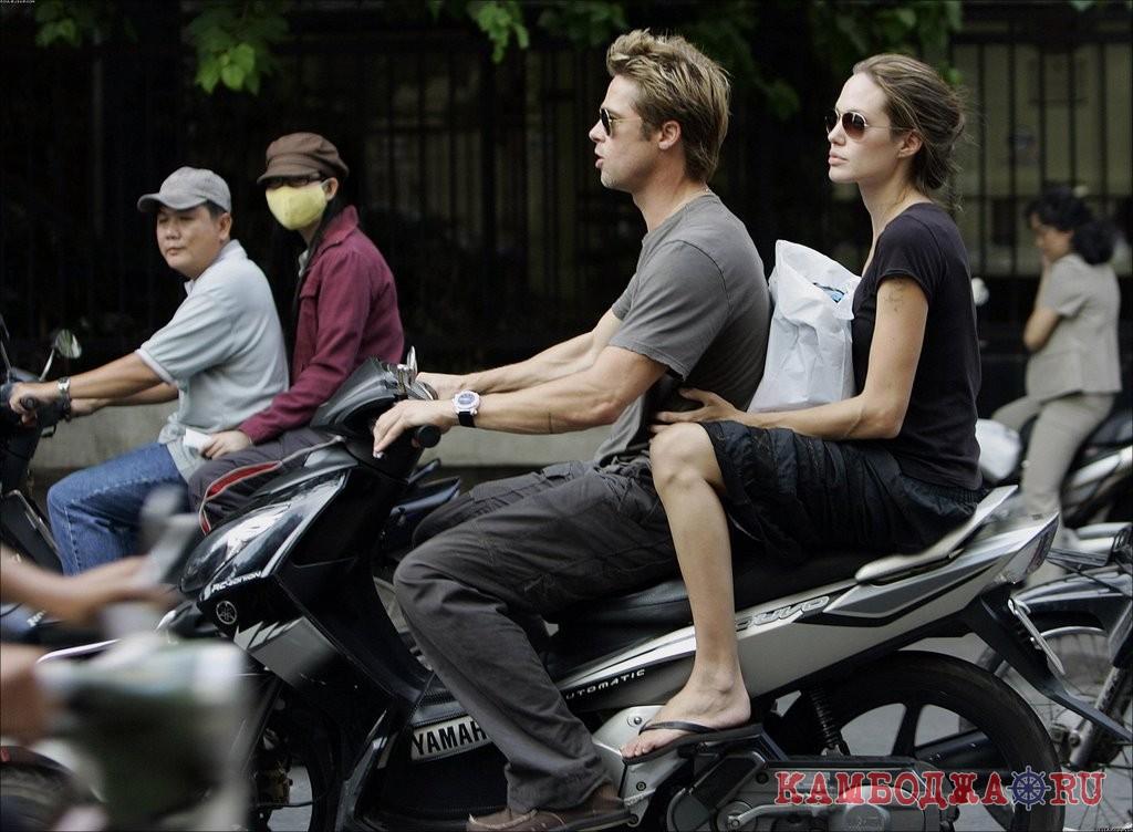 Brad Pitt Angelina Jolie Cambodia rent moto