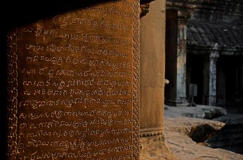 Кхмерское письмо